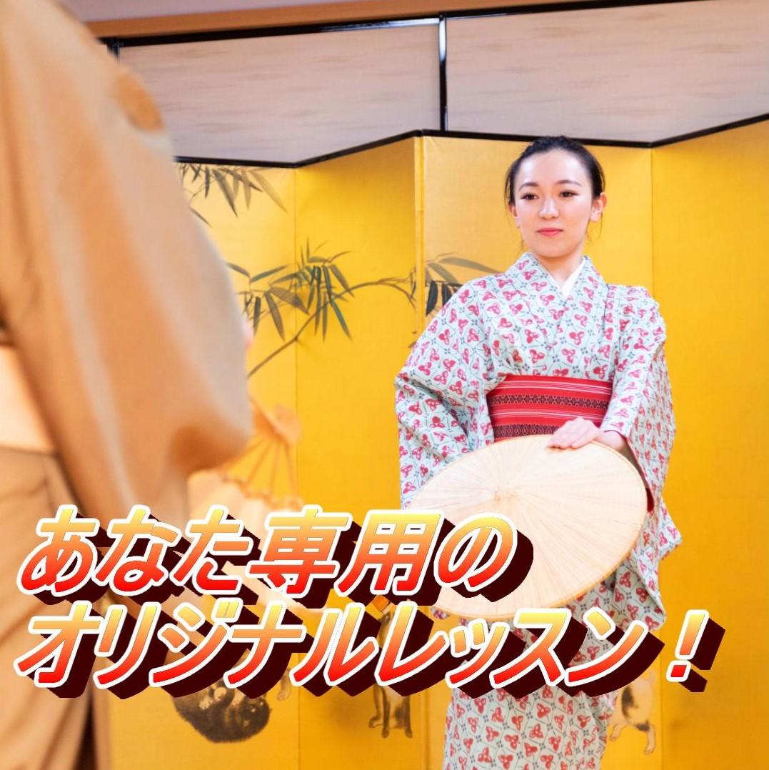日本舞踊 扇流