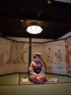 日本舞踊 扇流 舞妓