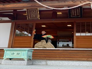 日本舞踊 扇流 扇梅芳