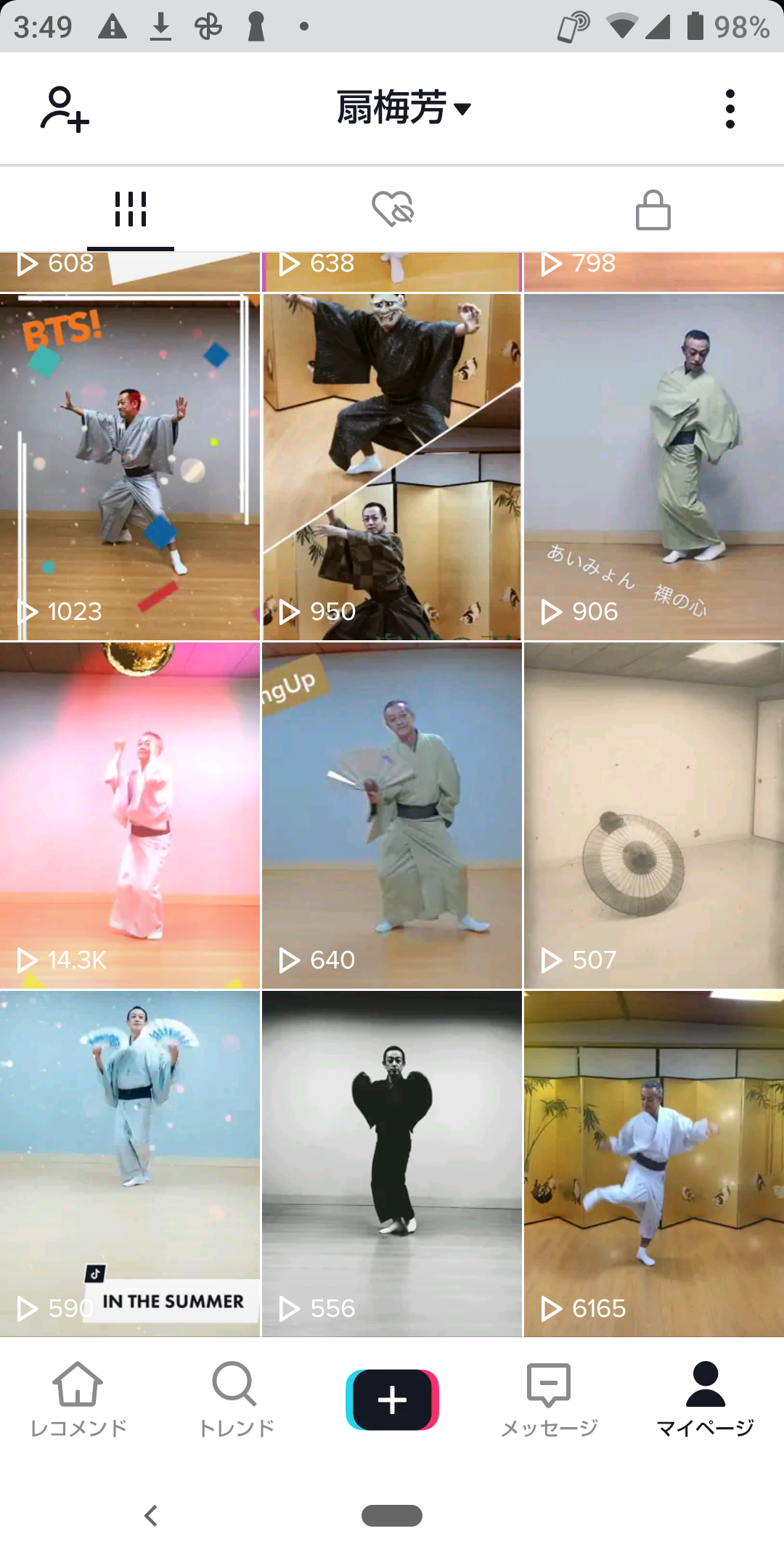TikTok 日舞ダンス教室